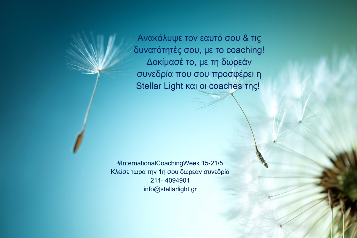 InternationalCoachingWeekStellarLight